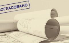 Технический план: изготовление и получение